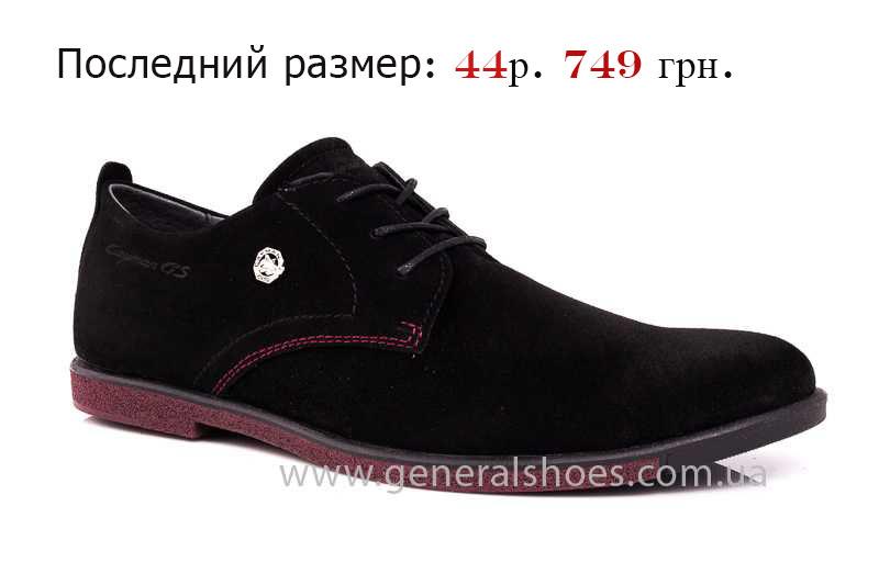 Мужские замшевые туфли E 1 Z Vebster фото 1