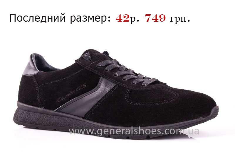 Мужские замшевые кроссовки GS D1 blk Z