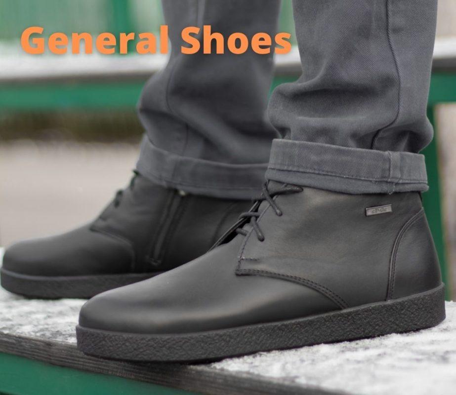 Мужские зимние ботинки Koss кожаные