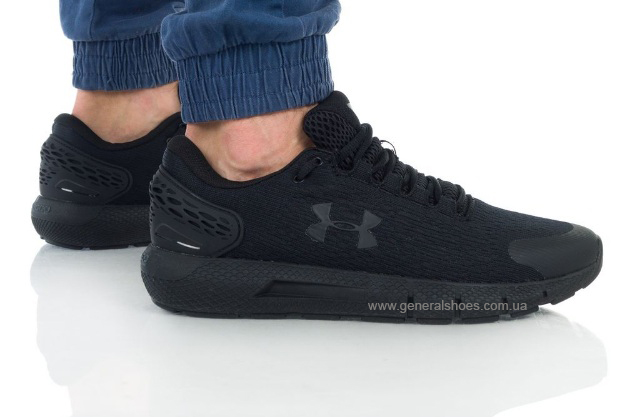 Кроссовки Under Armour Charged Rogue 2 3022592-003